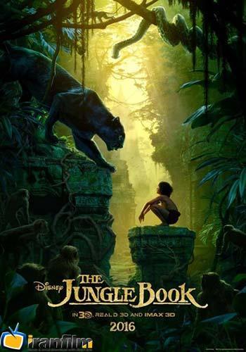دانلود فیلم The Jungle Book