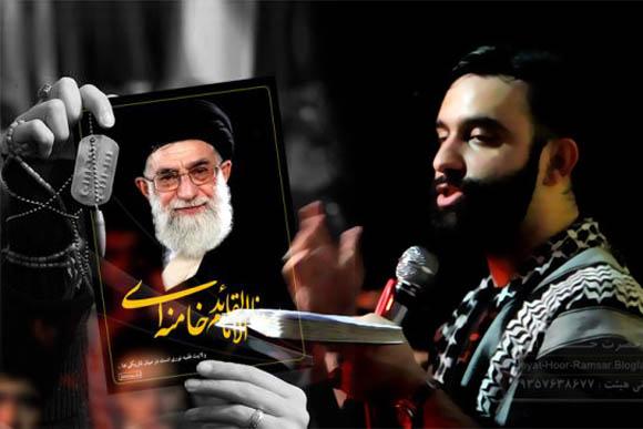 صوت/ مداحی کربلایی جوادمقدم در وصف رهبر انقلاب