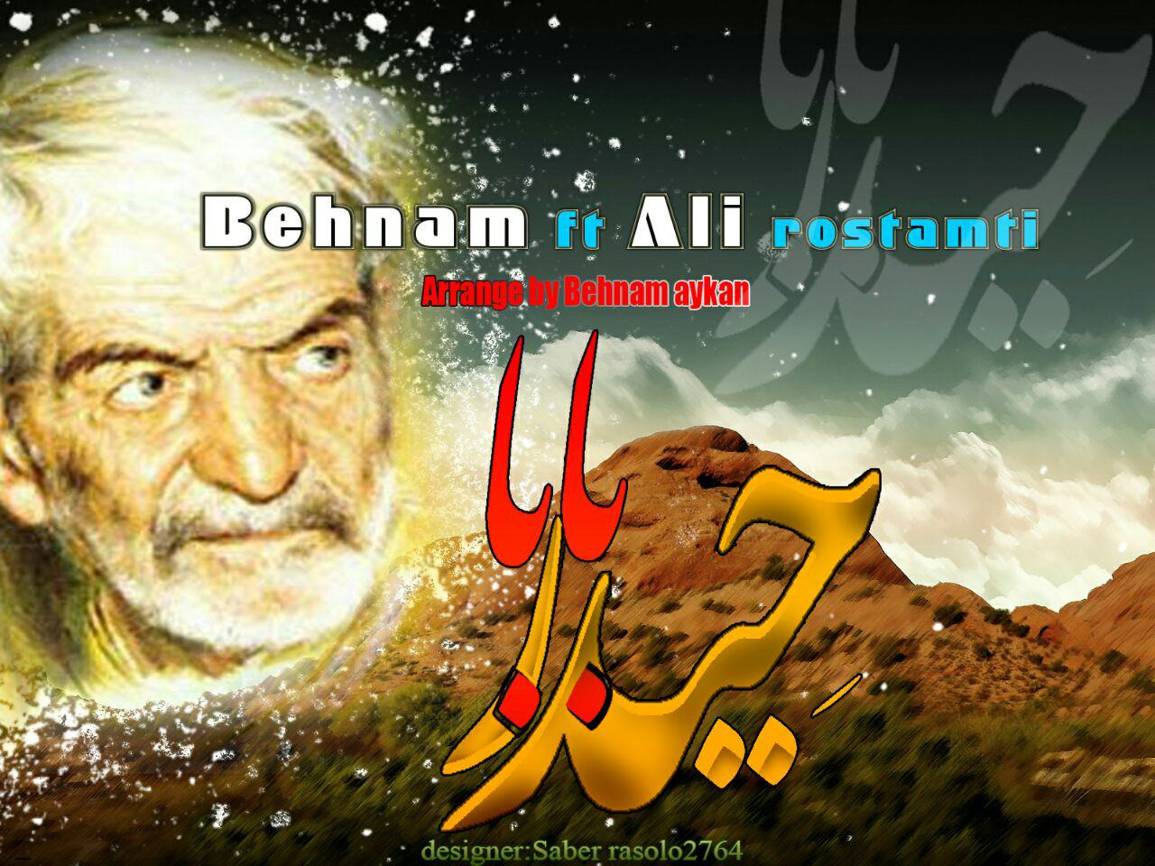 http://s7.picofile.com/file/8258896700/Heydar_Baba_Behnam_Ft_Ali_Rostami.jpg