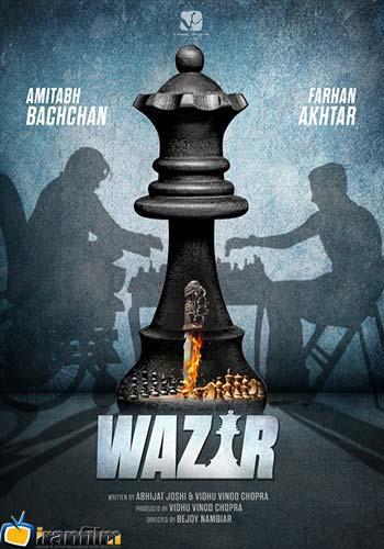 دانلود فیلم Wazir