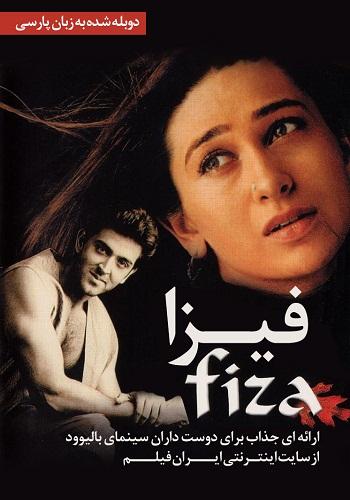 دانلود فیلم Fiza دوبله فارسی