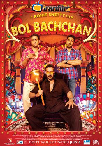 دانلود فیلم Bol Bachchan