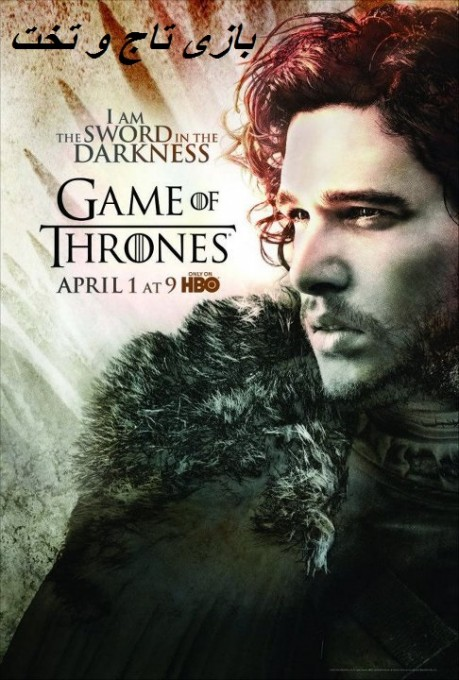 http://s7.picofile.com/file/8259079218/Game_Of_Thrones_UniversalFilm.jpg