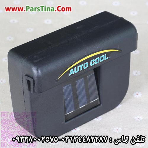 دستگاه خنک کننده ماشین