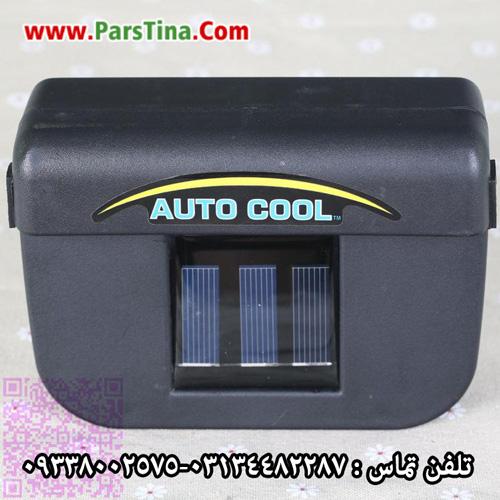 خنک کننده ماشین auto cool