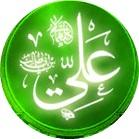 http://s7.picofile.com/file/8259149542/ali_2.jpg
