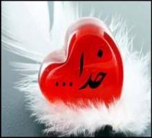 چگونه ظرفیت دل خود را برای درک معارف بالا ببریم؟