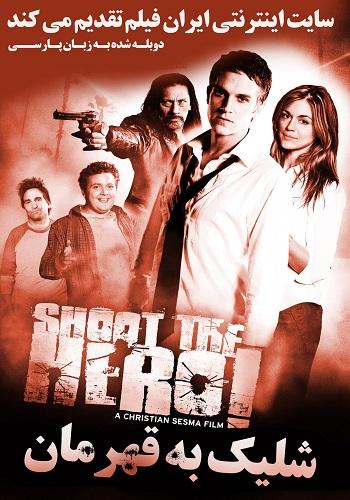 دانلود فیلم Shoot the Hero دوبله فارسی