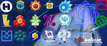 تاخیر در برگزاری مجامع بانکهای دولتی