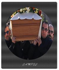 مراسم خاکسپاری عباس کیارستمی