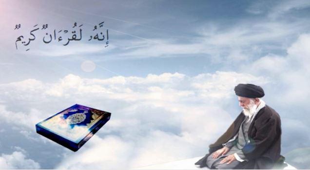 تدبر در قرآن از زبان مقام معظم رهبری
