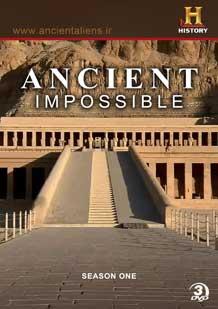 غیرممکن های باستانی - فصل اول