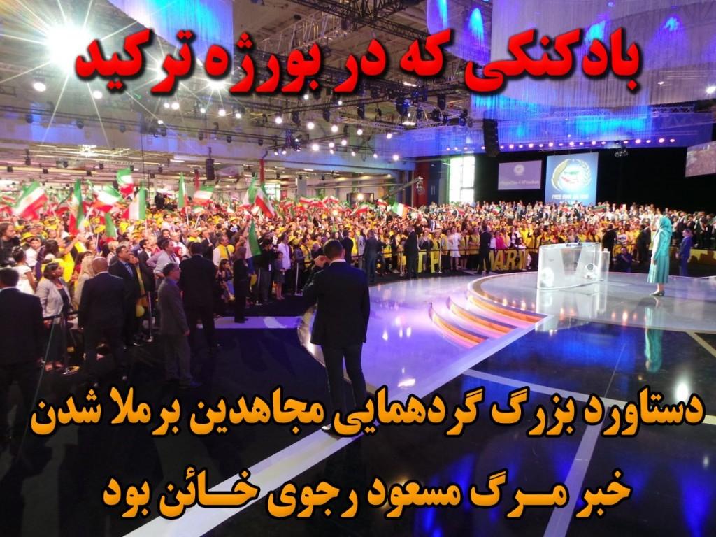 افشای درگذشت پدر تروریسم در ایران