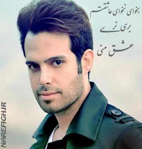 دانلود آهنگ بگو مگو از ماهان بهرام خان با دو کیفیت 128 و 320