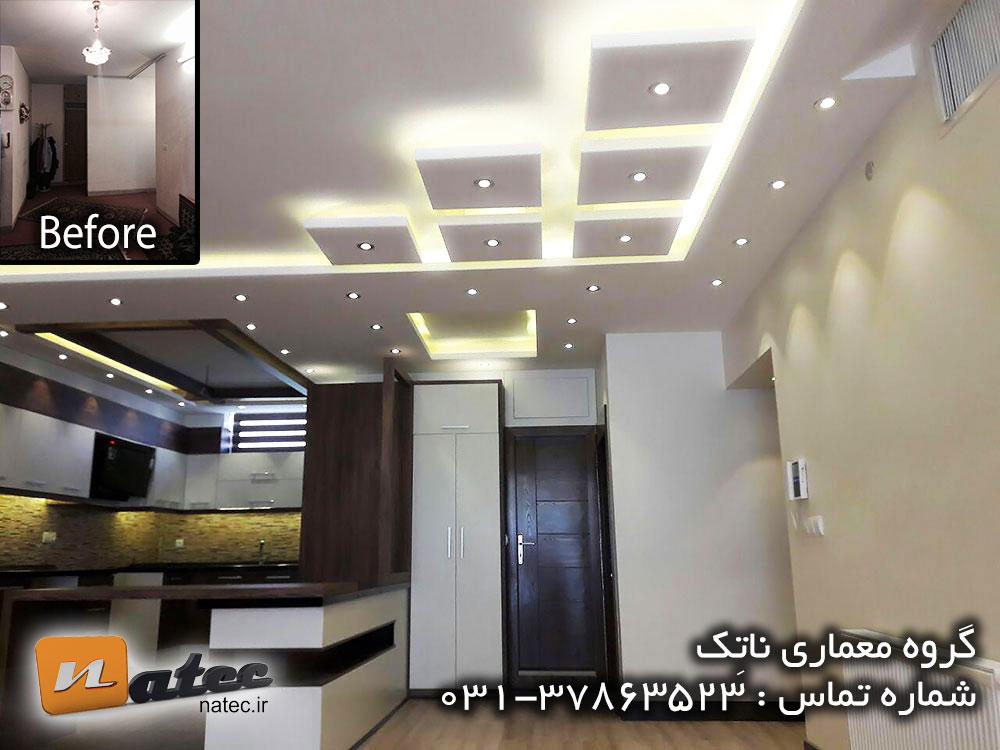 دیزاین منزل مسکونی اصفهان