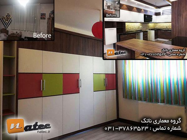 طراحی و اجرا و بازسازی منزل مسکونی در اصفهان