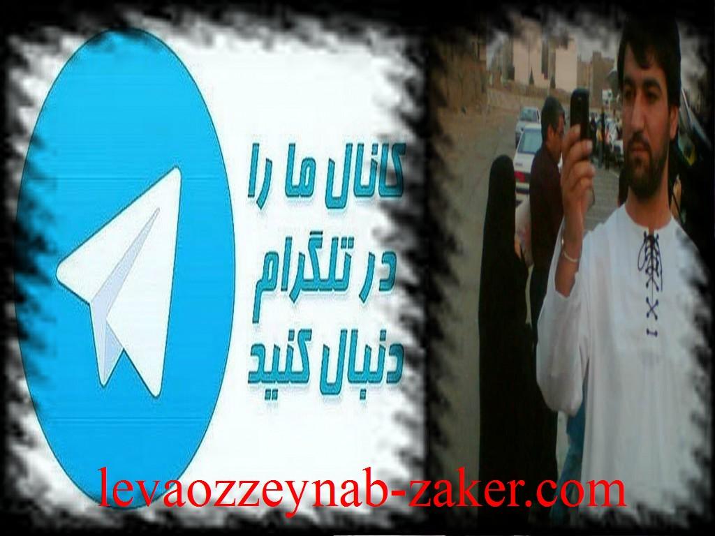 http://s7.picofile.com/file/8260081568/y.jpg