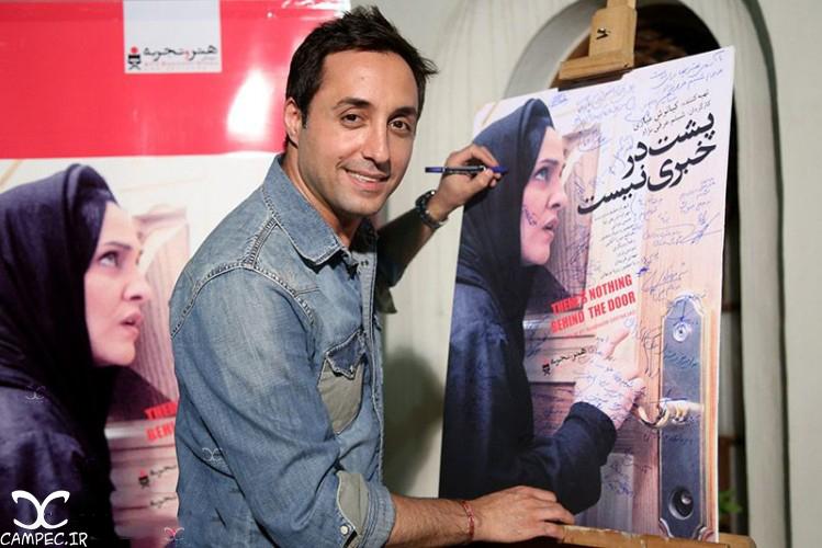 امیر حسین رستمی در افتتاحیه فیلم پشت در خبری نیست