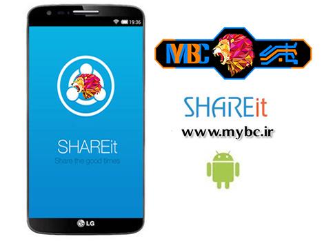 دانلود SHAREit 3.6.8 – ارسال فایل با وایرلس برای اندروید