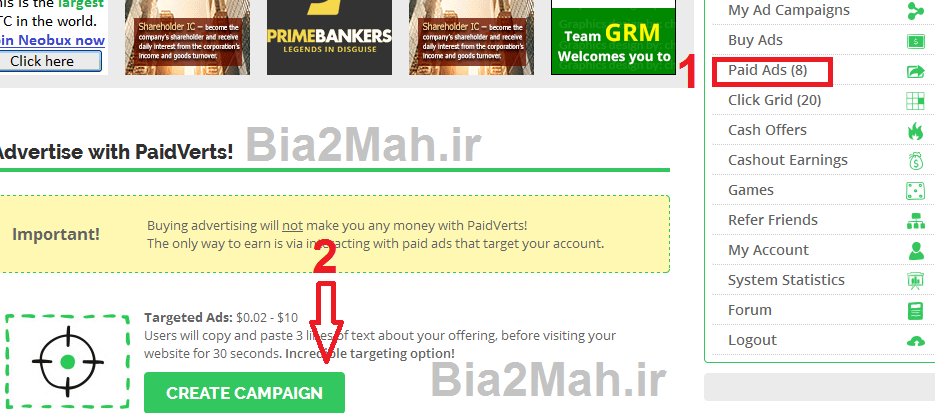 http://s7.picofile.com/file/8260132150/paidverts_buy_ads_1_Bia2Mah_ir_.png