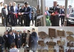 مرکز توانبخشی معلولان ذهنی زیر15سال شهرستان بستان آباد با حضور مدیرکل بهزیستی استان آذربایجان شرقی به بهره برداری رسید.