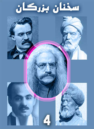 http://s7.picofile.com/file/8264864592/iran_blogme_4.jpg