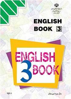 دانلود پاسخنامه امتحان نهایی زبان خارجه 3 انگلیسی سوم دبیرستان 8 شهریور 95