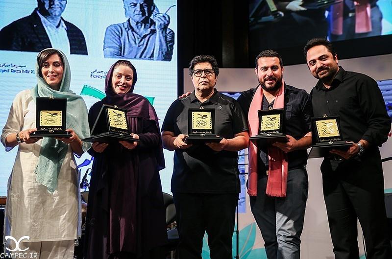 مراسم اختتامیه جشنواره فیلم سلامت