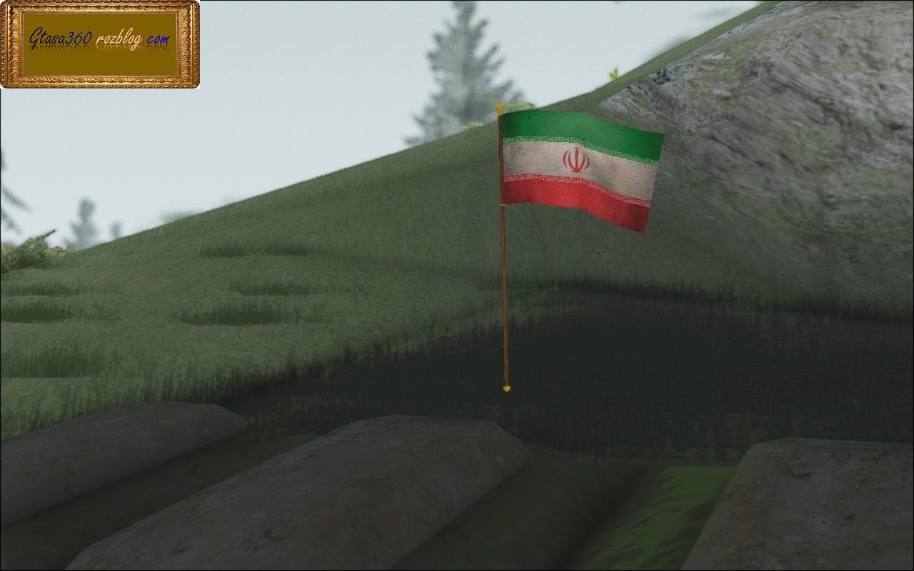 اسلحه پرچم ایران برای gta sa