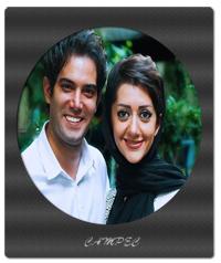 امیر علی نبویان و همسرش بهار نوروزپور