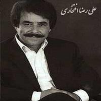 تصنیف نوا خورشید مجلس از آلبوم مستانه علیرضا افتخاری