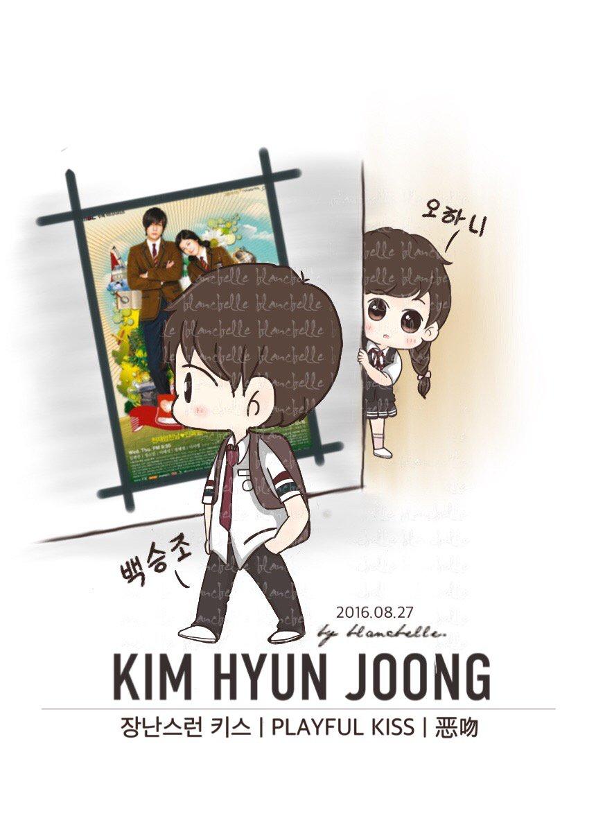 [blancbelle Fanart] Kim Hyun Joong - Playful Kiss [2016.08.27]