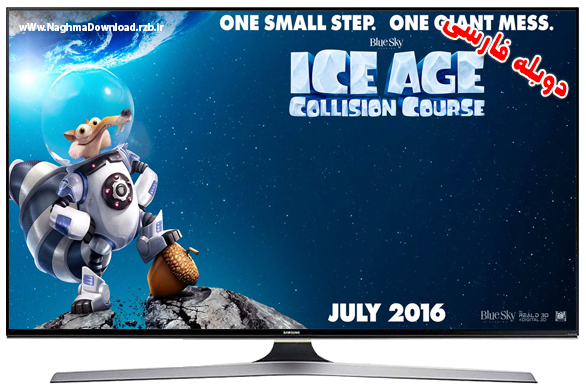 http://s7.picofile.com/file/8265664276/Ice_Age_Collision_Course_2016_Wallpaper.png
