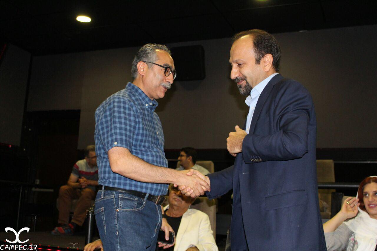 اصغر فرهادی در اکران خصوصی فیلم فروشنده