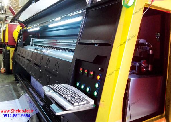 دستگاه چاپ بنر صنعتی
