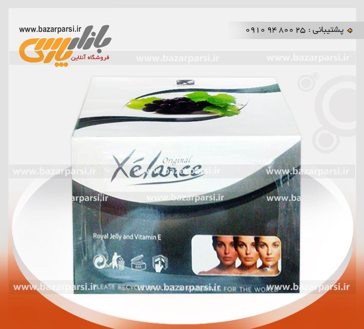 http://s7.picofile.com/file/8265812076/Xelance.jpg