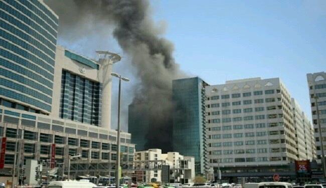 مرکز ابوظبي در آتش سوخت