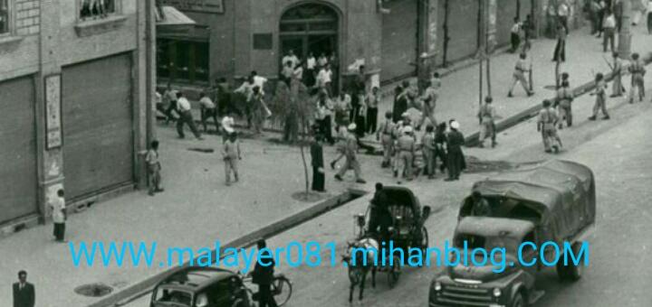 عکس خیابان خیام ملایر