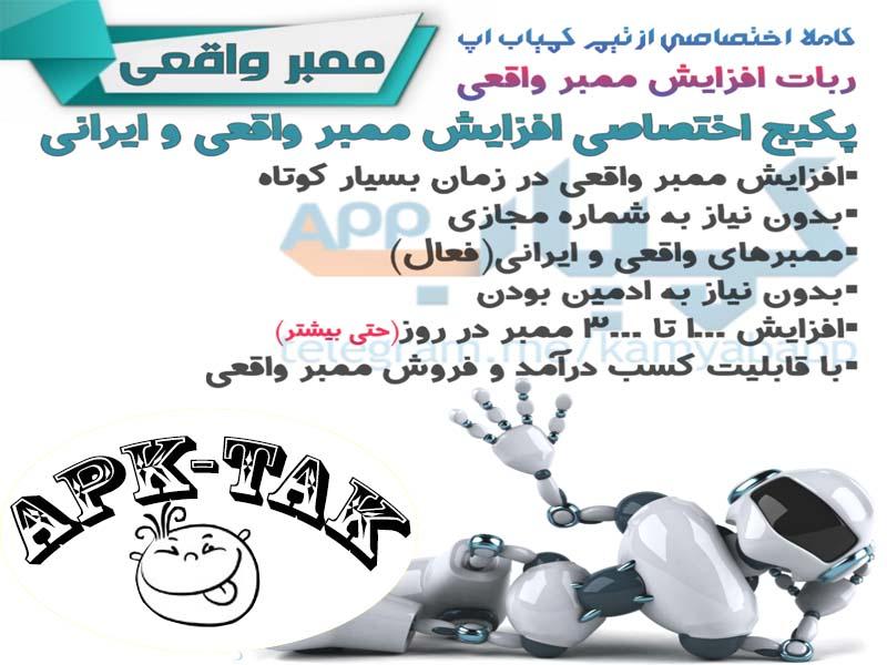 http://s7.picofile.com/file/8265988300/member2.jpg