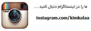 instagram.com/kimkalaa