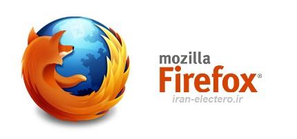 دانلود مرورگر قدرتمند موزیلا فایرفاکس