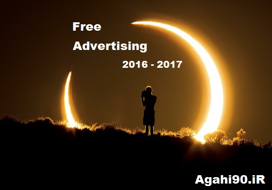 آگهی اینترنتی رایگان,http://Agahi90.ir