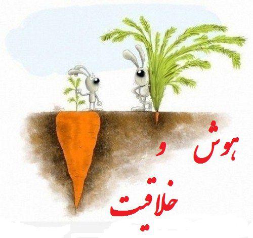 http://s7.picofile.com/file/8266164676/khalagiat_Bia2Mah_ir_2.jpg