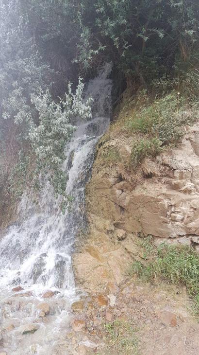 آبشار کردشت