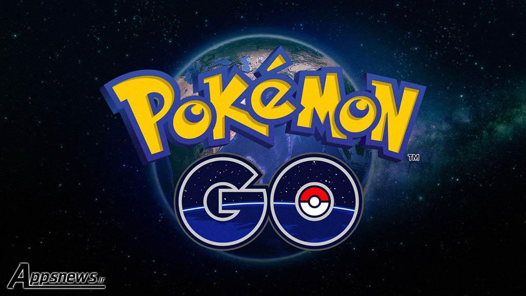 بازی Pokémon GO یک کاربر روس را راهی زندان کرد!