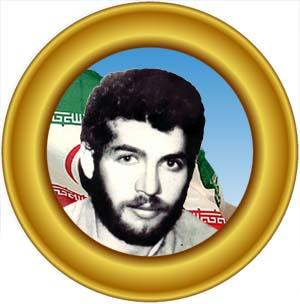 شهید سید محمد تقوی