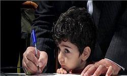 ثبت نام بیش از 13 هزار دانش آموز در اسد آباد