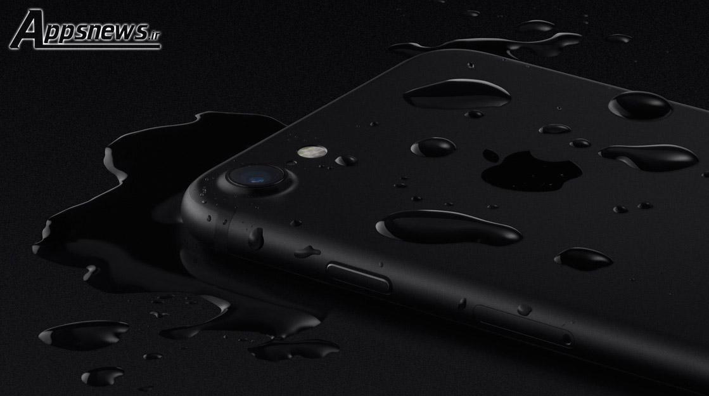 تیزر رسمی معرفی iPhone 7