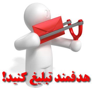 http://s7.picofile.com/file/8266736076/2.jpg