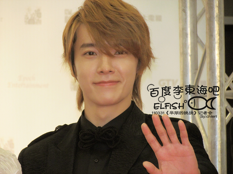 http://s7.picofile.com/file/8266820034/110331_gtv_drama_e2809cskip_beate2809d_press_conference_donghae_bias.jpg